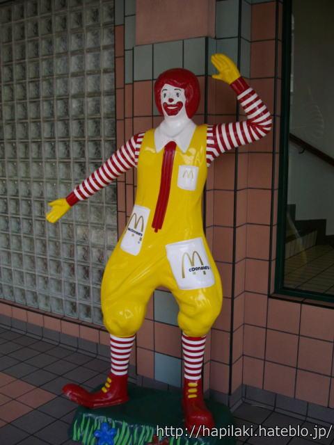 マレーシアのマクドナルドの人形