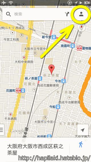 Googleマップ地図保存方法キャプチャー画像