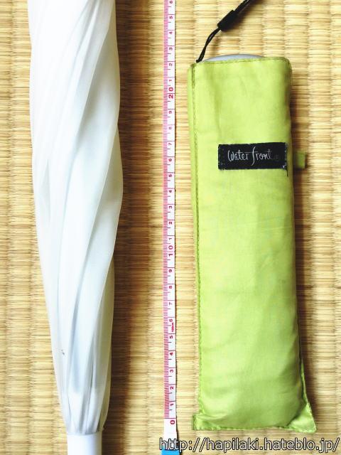 軽量コンパクトな折り畳み傘