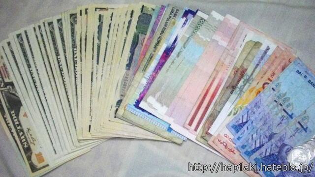 東南アジア諸国の紙幣