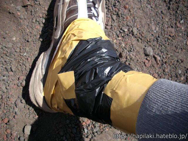 富士山砂走り用自作スパッツ