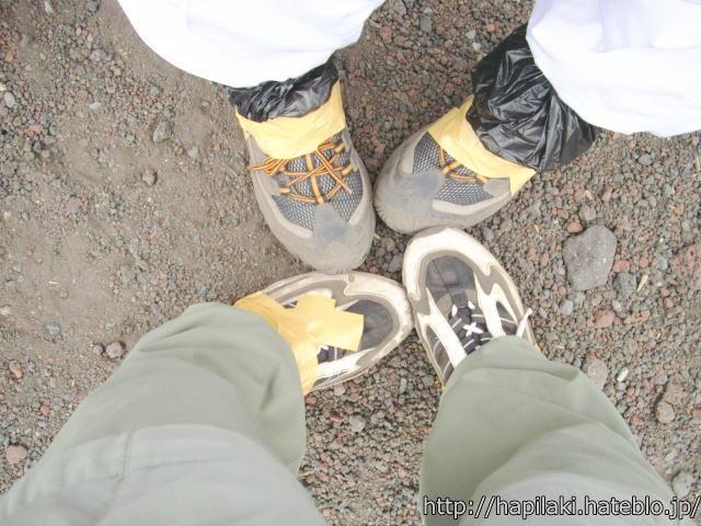 富士山砂走り用自作スパッツ3