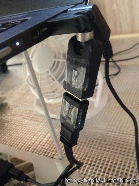 USBの裏表挿し間違いを防止2