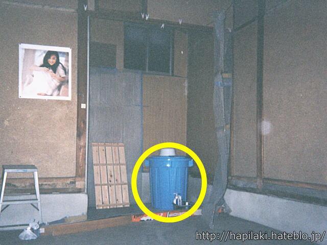 浴槽代わりのゴミ箱120L
