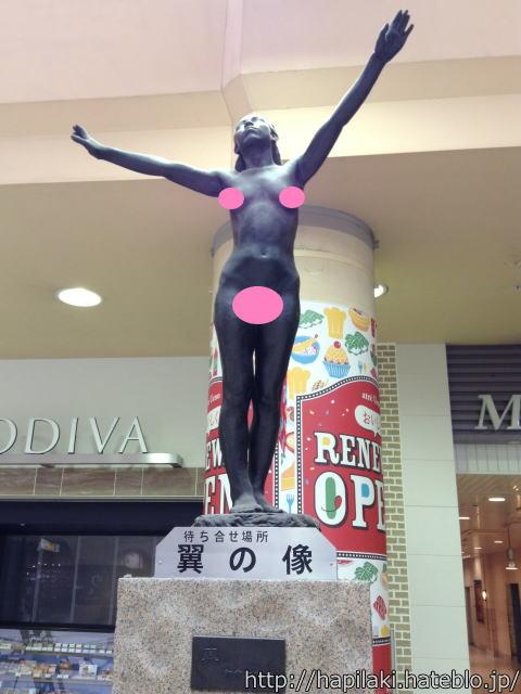 東京上野駅の翼の像