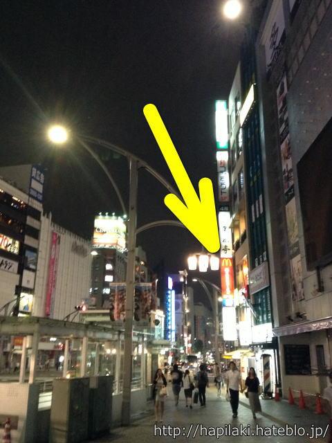 東京上野駅周辺のマクドナルド