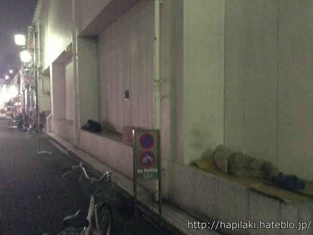 上野の路上で寝てる人