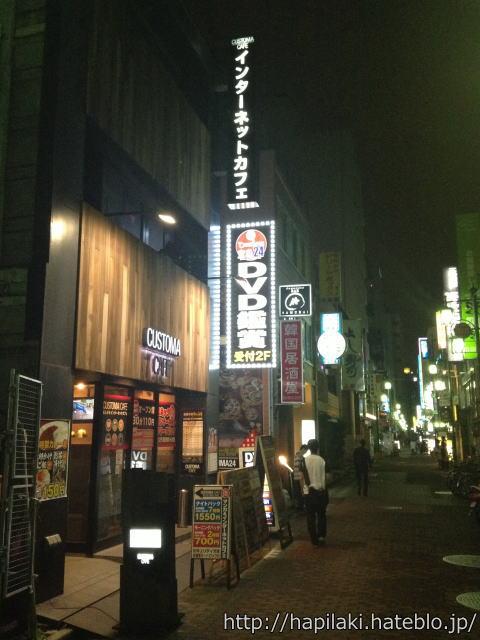 カスタマカフェ上野