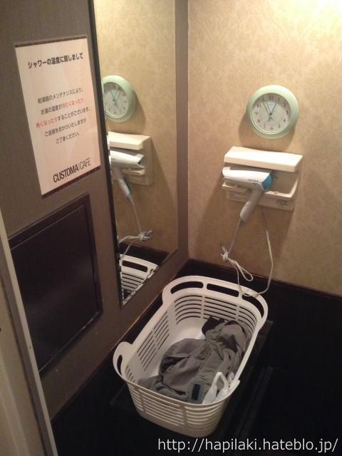 カスタマカフェのシャワールーム2
