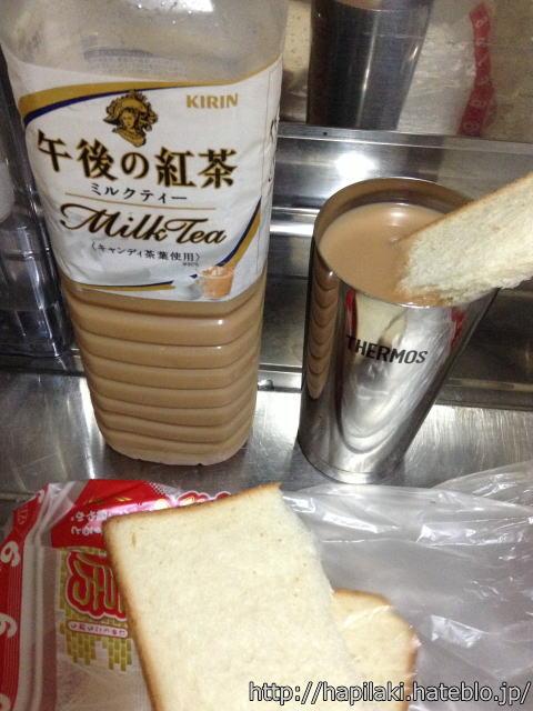 紅茶に食パンを漬ける