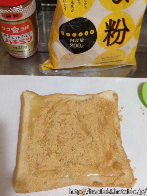 ハチミツ&きなこで食パン2