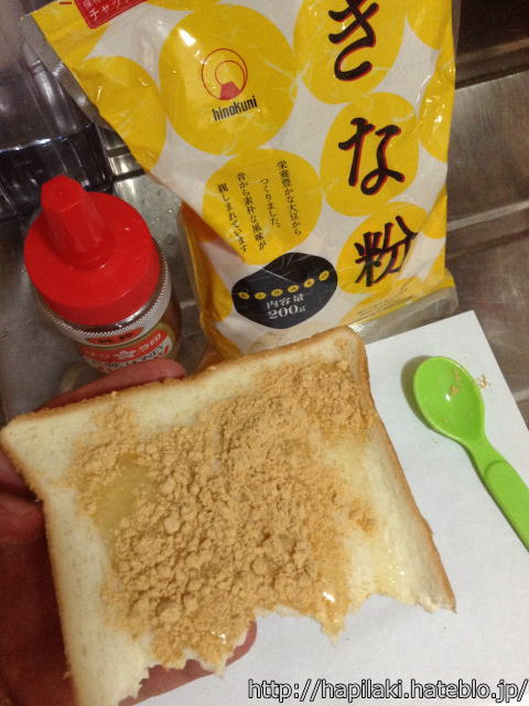 ハチミツ&きなこ食パンを食べる