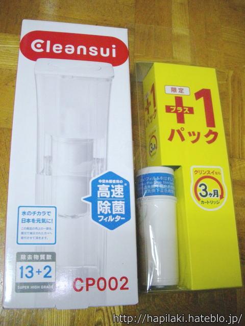 クリンスイポット型浄水器CP002のパッケージ