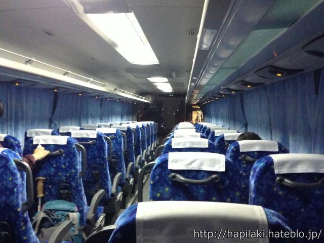 夜行バス旅行4列シートがらがら