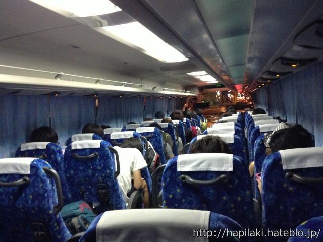 夜行バス旅行4列シート空いている
