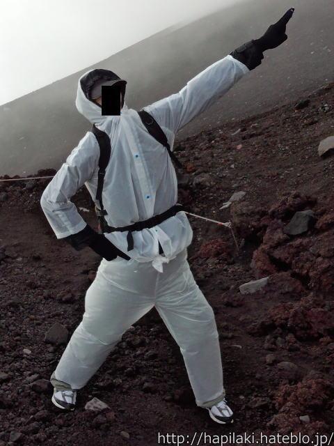 富士山登山でダイソーのレインコート着用