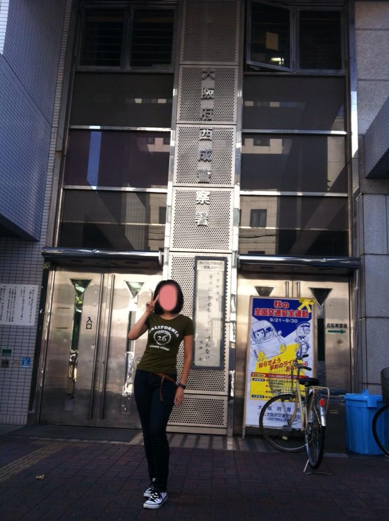 西成警察署の前で姫姉様記念撮影