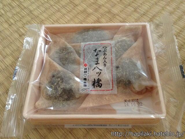京都土産八つ橋のパッケージ