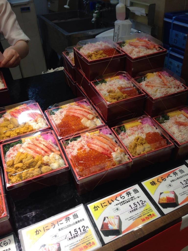 大阪難波高島屋の北海道物産展海鮮丼の値段