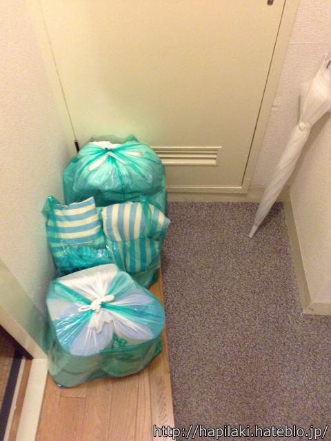 引越し当日はごみ袋3袋分のゴミが出た