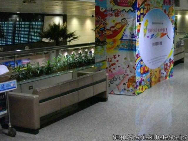 台北空港にあるフラットなソファ2