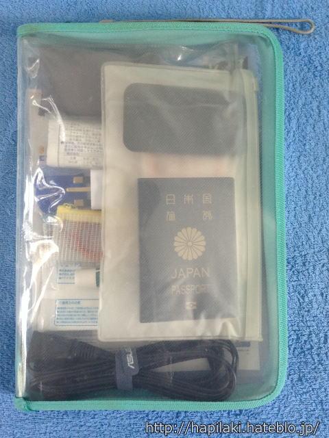 海外旅行の持ち物で小物をビニール袋に入れる3