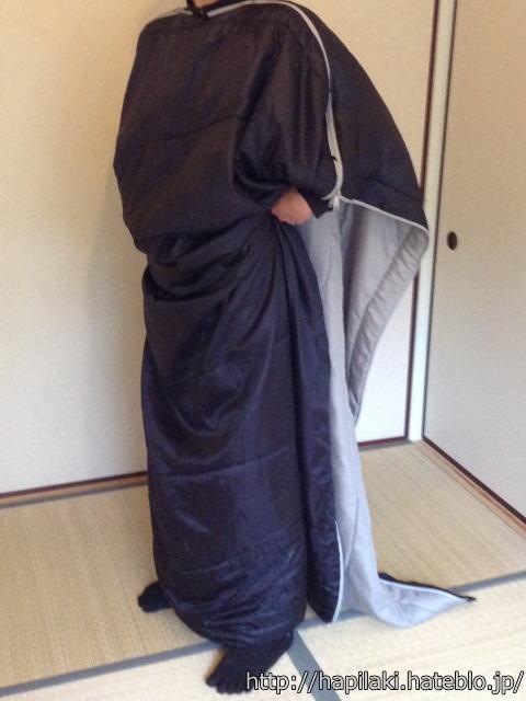 2枚の寝袋を被って前側の長さ調整