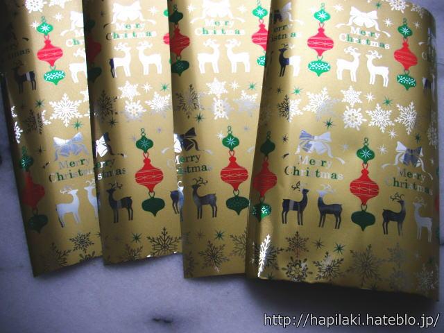 クリスマスカードの枚数分に包装紙を切る