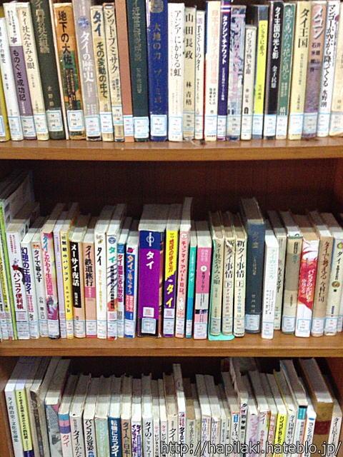 バンコクの図書館のガイドブック一覧