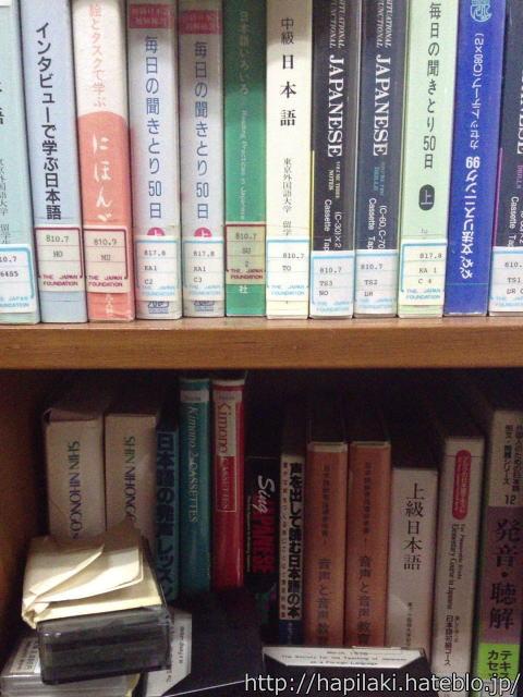 タイ人の日本語学習者向けの本一覧