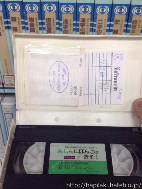 日本語学習者向けのビデオテープ