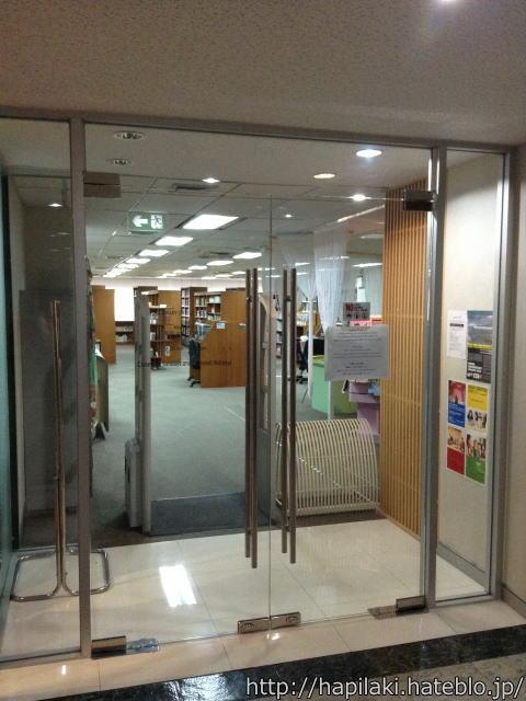 国際交流基金バンコック日本文化センター図書館の入り口