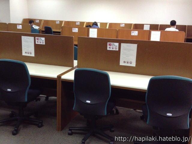 国際交流基金バンコック日本文化センター図書館の自習スペース