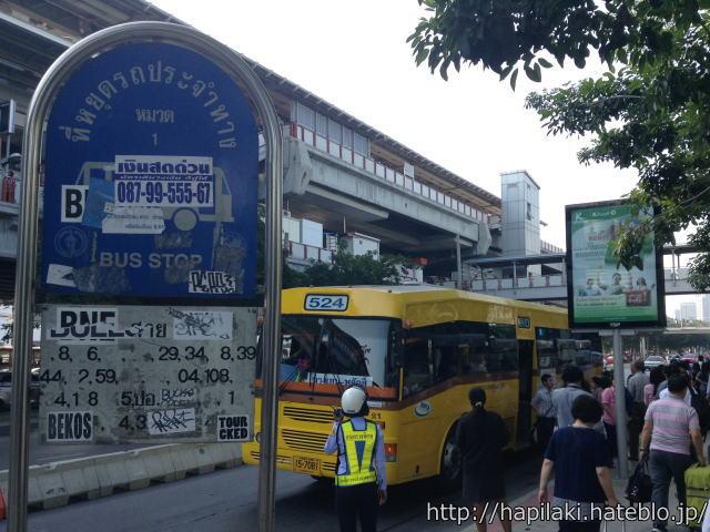モーチット駅付近のバス停の看板