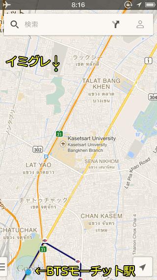 モーチット駅とバンコクのイミグレの場所