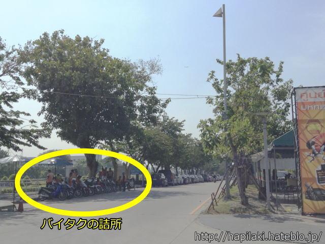 バンコク・イミグレーションのバイクタクシー詰所