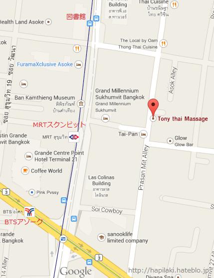 バンコクの格安トニー・タイマッサージの場所