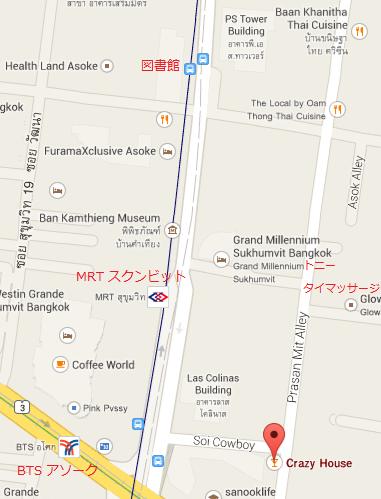 バンコクのソイカウボーイにあるクレイジーハウスの地図