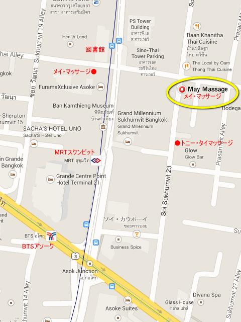 バンコクの格安メイ・マッサージの地図
