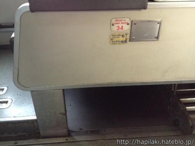 マレー鉄道寝台列車の座席下部の収納スペース