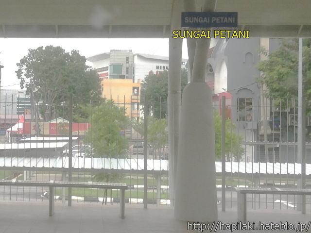 マレーシアSUNGAI PETANI駅