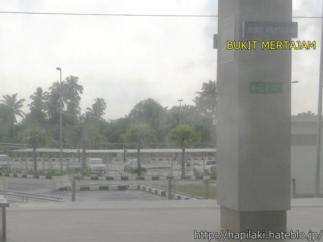 マレーシアBUKIT MERTAJAM駅