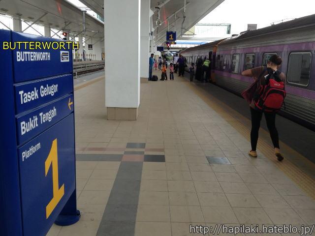 マレーシアBUTTERWORTH駅
