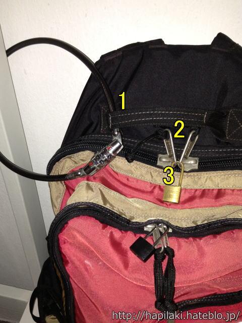バックパックに南京錠とワイヤーロックを別々に施錠した