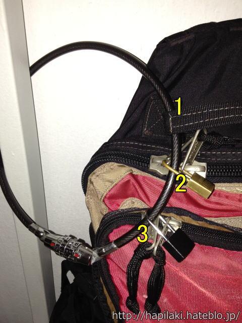 バックパックに南京錠とワイヤーロックを連結して施錠した