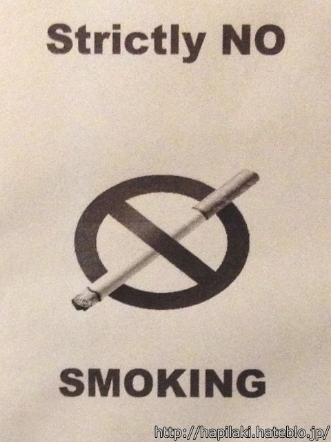 Strictly NO SMOKING