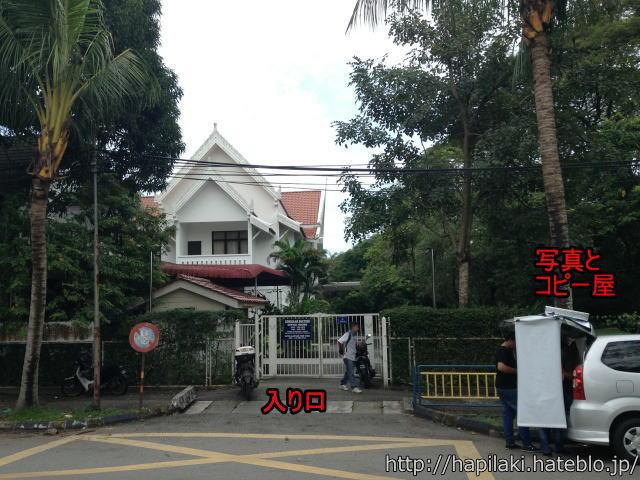 マレーシア・ペナンにあるタイ領事館の入り口周辺