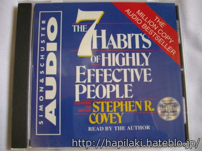 The 7 Habits of Highly Effective People audio