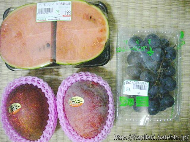 大阪で購入した沖縄県産のアップルマンゴー