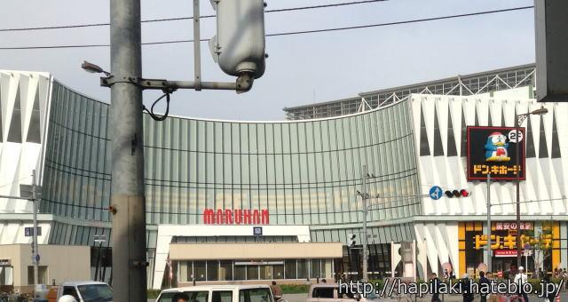 ドン・キホーテ新世界店の外観(昼)